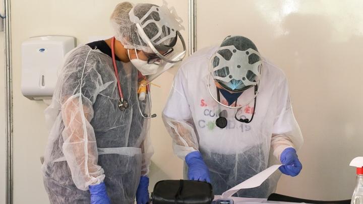 Covid-19: Saiba como funciona o Hospital de Campanha de São Miguel